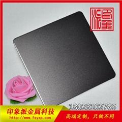 廠家供應304不鏽鋼噴砂黑鈦裝飾板