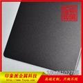廠家供應304不鏽鋼噴砂黑鈦裝飾板 2