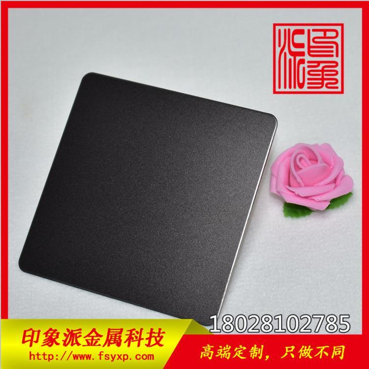 廠家供應304不鏽鋼噴砂黑鈦裝飾板 3