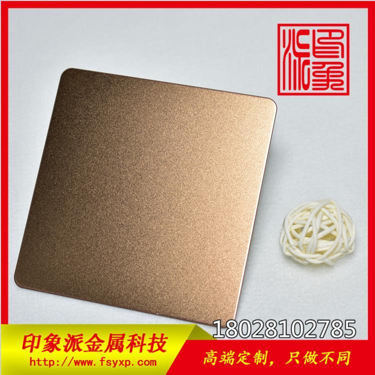 304玫瑰金不鏽鋼噴砂板廠家生產 1