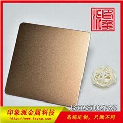 304玫瑰金不鏽鋼噴砂板廠家生產