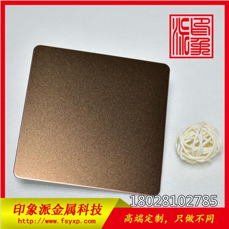 304玫瑰金不鏽鋼噴砂板廠家生產 3