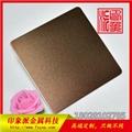 304玫瑰金不鏽鋼噴砂板廠家生產 4