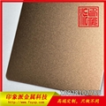 304玫瑰金不鏽鋼噴砂板廠家生產 5
