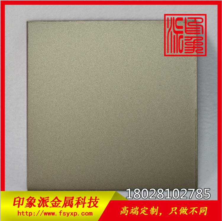 304電鍍鈦金色噴砂不鏽鋼彩色板 霧面金色不鏽鋼 1