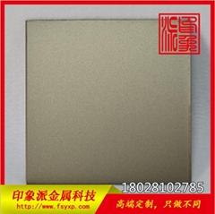 304電鍍鈦金色噴砂不鏽鋼彩色板 霧面金色不鏽鋼