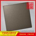 304電鍍鈦金色噴砂不鏽鋼彩色板 霧面金色不鏽鋼 4