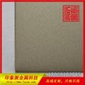 304電鍍鈦金色噴砂不鏽鋼彩色板 霧面金色不鏽鋼 5