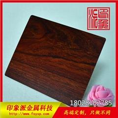 佛山不锈钢厂家直销 304转印木纹不锈钢装饰板