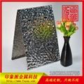 厂家生产优质不锈钢水波纹装饰板