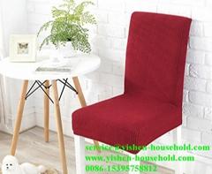 Yishen-Household spandex