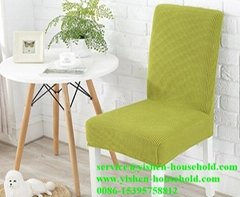 Yishen-Household spandex dining chair covers