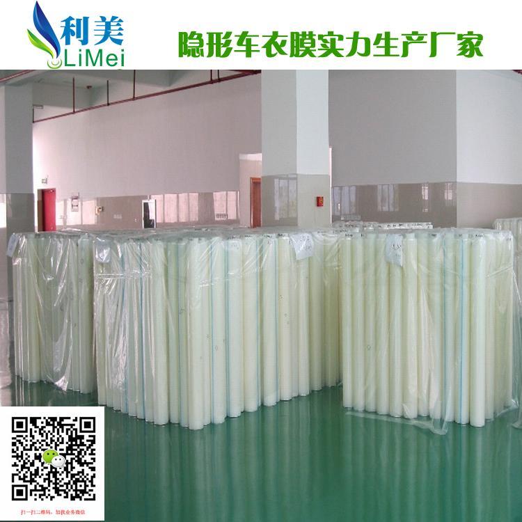 TPU车身汽车膜PPF漆面汽车保护膜透明隐形车衣批发商生产供应商 2