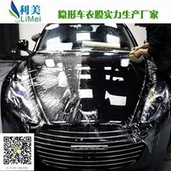 TPU耐刮汽車漆面保護膜利美廠家直銷
