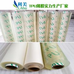 厂家直销PU无静电薄膜无静电TPU膜除静电TPU膜