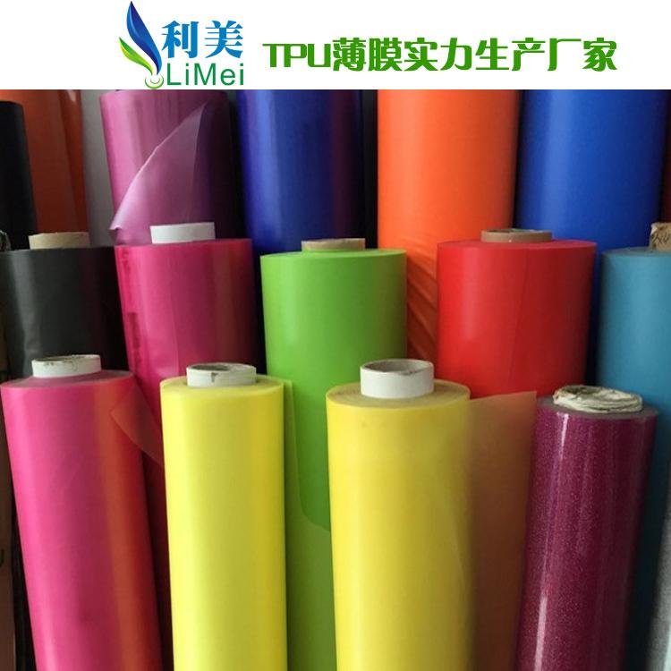 厂家直销彩色TPU防静电膜彩色TPU防静电膜TPU彩色防静电薄膜 2