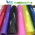 厂家直销彩色TPU防静电膜彩色TPU防静电膜TPU彩色防静电薄膜 4