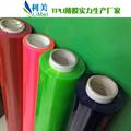 厂家直销彩色TPU防静电膜彩色TPU防静电膜TPU彩色防静电薄膜 5