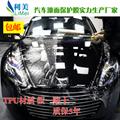 利美LiMei中国十大国产TPU隐形车衣透明汽车贴膜品牌商之一 3