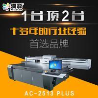 亞克力打印機東莞潤彩亞克力uv打印機 1