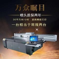 3d瓷砖uv打印机铝板天花板印刷机广告标牌