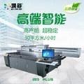 打印機設備3d浴室地板磚uv平
