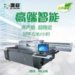 打印机设备3d浴室地板砖uv平板打印机