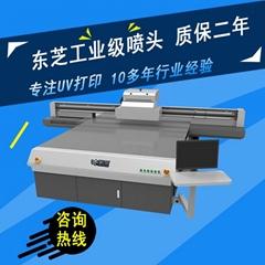 3d不鏽鋼背景牆打印機