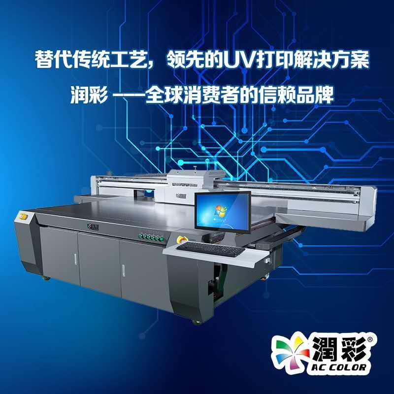 uv平板金屬標牌銘牌打印機3D數碼印刷設備 1