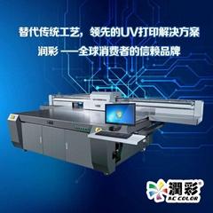 中山大型金屬標牌uv打印機小梁