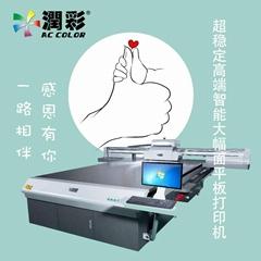 润彩3D数码背景墙uv打印机