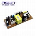 12V 3A AC/DC power supply board