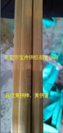 黄铜棒 2