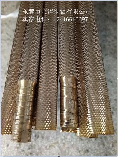 黄铜棒 3