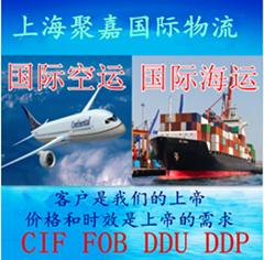 供应到日本FBA海运货代