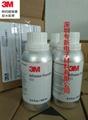 3MAP111表面处理剂  2