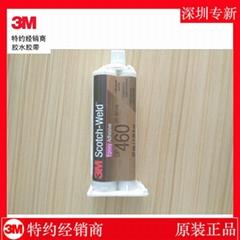 3M DP460高性能環氧樹脂結構膠水