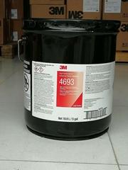 3M4693專用塑料粘膠劑