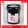 3M4693專用塑料粘膠劑  2