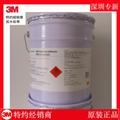 3M4550化妝品行業膠水