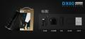 艾美能特IMALENT DX80 32000LM led 強光燈戶外強光遠射充電手電 2