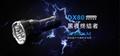 艾美能特IMALENT DX80 32000LM led 強光燈戶外強光遠射充電手電 3