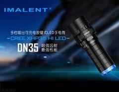 艾美能特IMALENT DN35 充電 強光遠射 野營戰朮 戶外電筒