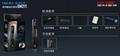 艾美能特IMALENT DM21T led 戶外 戰朮 強光手電筒 5