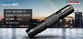 艾美能特IMALENT DM21T led 戶外 戰朮 強光手電筒 2