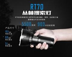 艾美能特 RT70 led 野營叢林戶外手電筒
