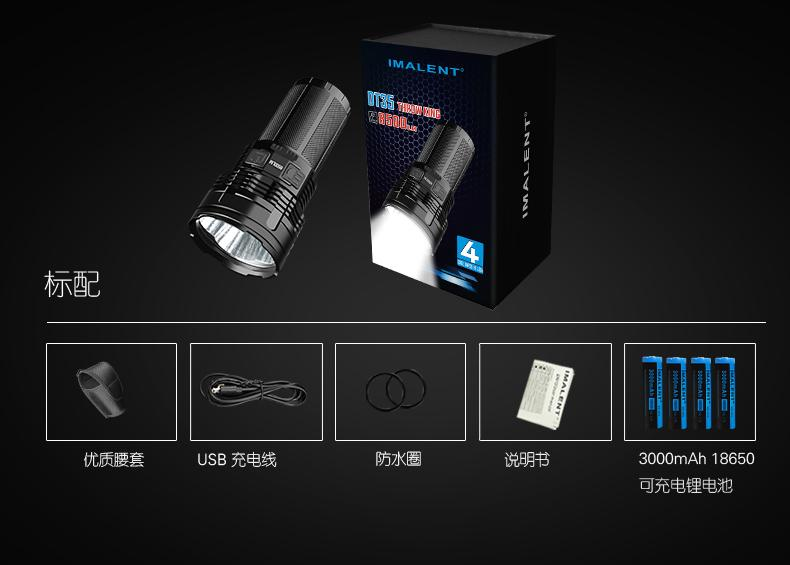 艾美能特 DT35 led戶外強光超亮手電筒 2