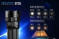 艾美能特 DT35 led戶外強光超亮手電筒 3