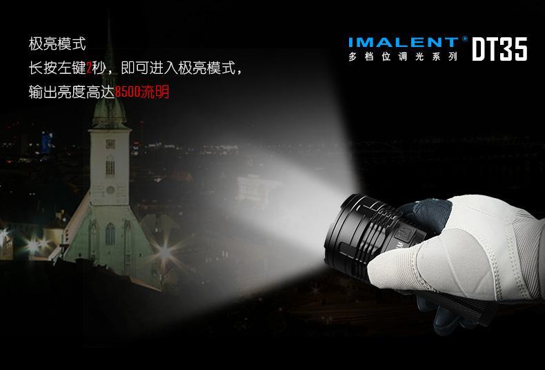 艾美能特 DT35 led戶外強光超亮手電筒 4