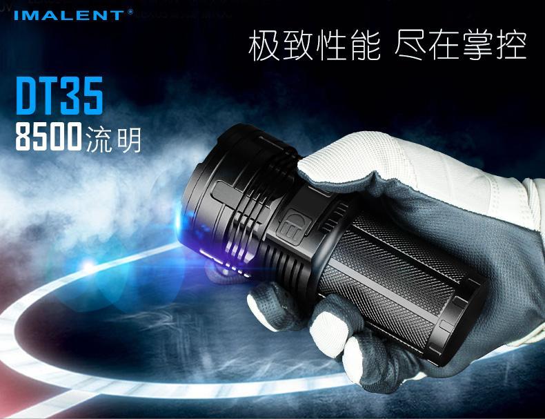 艾美能特 DT35 led戶外強光超亮手電筒 1